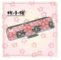 ろうけつ印鑑ケース・桃小桜