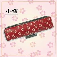 ろうけつ印鑑ケース・小桜