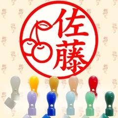 イラスト入デザイン印鑑・キャップ付(さくらんぼ)