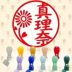 イラスト入デザイン印鑑・キャップ付(デイジー)