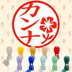 イラスト入デザイン印鑑・キャップ付(なでしこ)