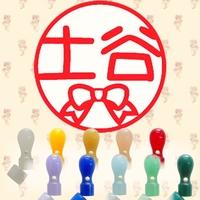 イラスト入デザイン印鑑・キャップ付(リボン)