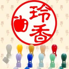 イラスト入デザイン印鑑・キャップ付(りんご)