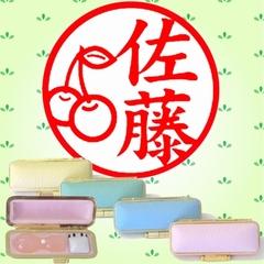 イラスト入デザイン印鑑・ケース入(さくらんぼ)