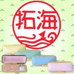 イラスト入デザイン印鑑・ケース入(海)