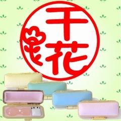 イラスト入デザイン印鑑・ケース入(小花)