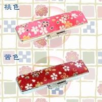 ちりめん印鑑・桜(銀行印・認印用)