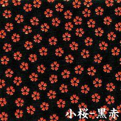 印鑑入小桜―黒赤