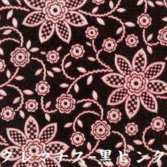 クレマチス-黒革ピンク漆