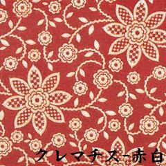 クレマチス-赤革白漆