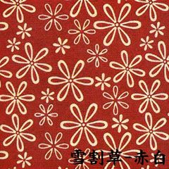 印鑑入雪割草―赤白