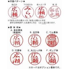 印影パターン