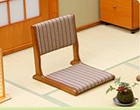 座椅子 利休
