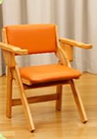 肘付き折りたたみ椅子