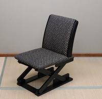 高さが変わる座椅子 黒