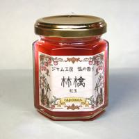 RKN132 林檎 紅玉 ナポレオンジャム 132g