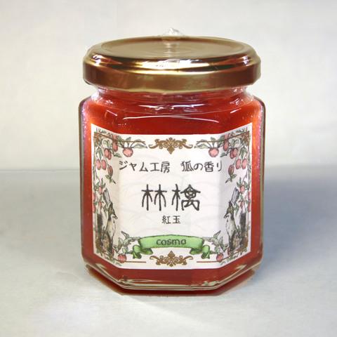 RKW132 林檎 紅玉 コスモジャム 132g