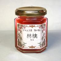 RKS132 林檎 紅玉ジャム 132g