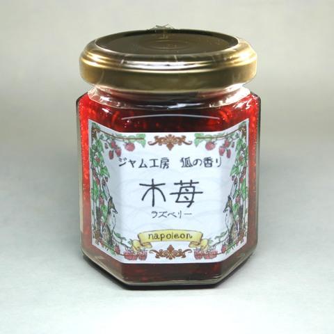 KIRN132 木苺 ラズベリーナポレオンジャム 132g