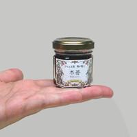 KIRN032 木苺 ラズベリーナポレオンジャム 32g
