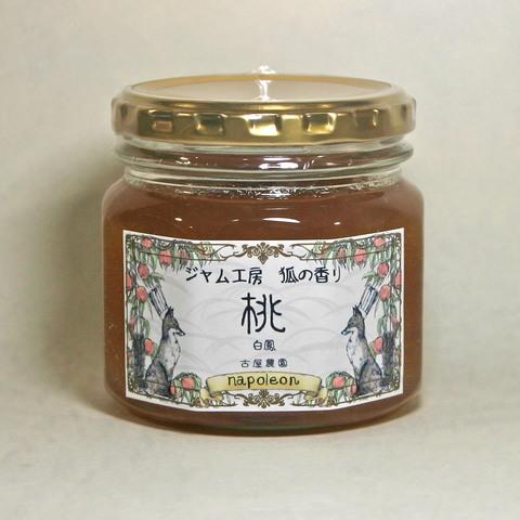 MHN250 桃 白鳳 ナポレオンジャム 250g