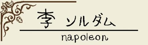 NJK_01