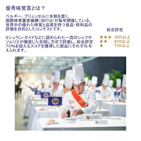 ONN032 ネーブルオレンジジャム 32g【iTQi優秀味覚賞 二ツ星受賞】