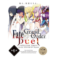 Fate/Grand Order Duel 第6弾