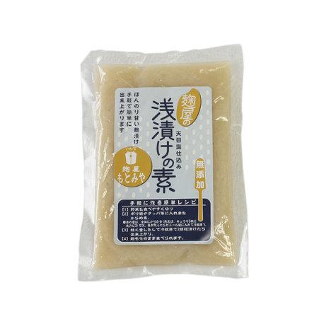 麹屋の浅漬けの素 【250g】