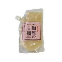 麹屋の甘麹【220g】