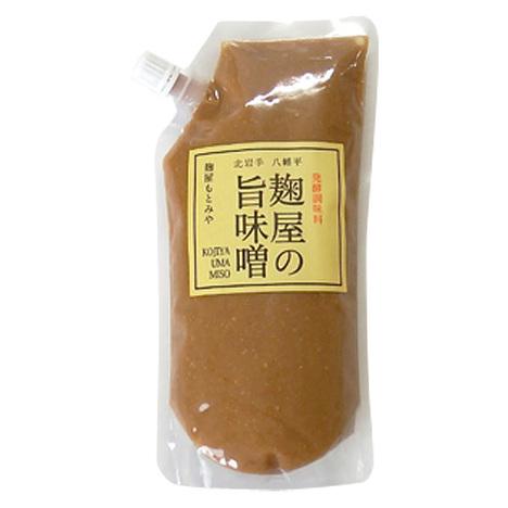 麹屋の旨味噌(お徳用)【400g】