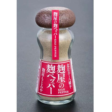 麹屋の麹ソルト・麹屋の麹ペッパーセット