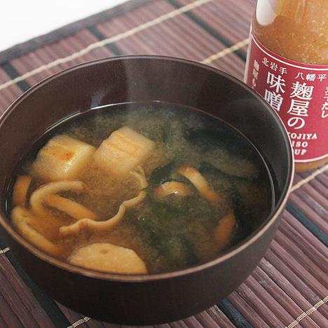 麹屋の味噌汁の素【220g】