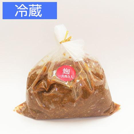 生きてる 甘こうじみそ(簡易包装)【1kg】