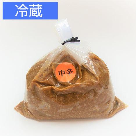 生きてる こうじみそ 麹1升入れ(簡易包装)【1kg】