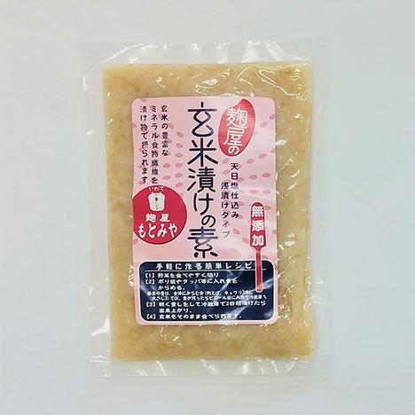 麹屋の玄米漬けの素 【250g】