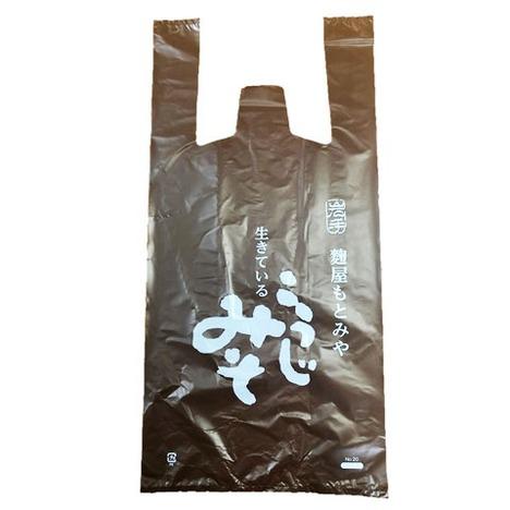 お買い物袋(レジ袋)中サイズ