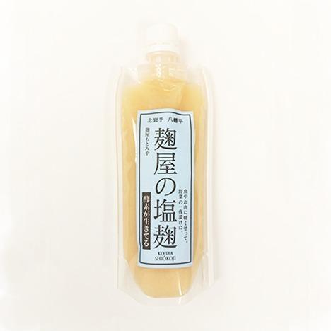麹屋の塩麹(お試しサイズ)【200g】