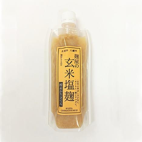 玄米塩麹【200g】
