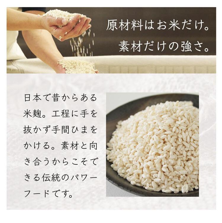 米麹_米麹はパワーフード