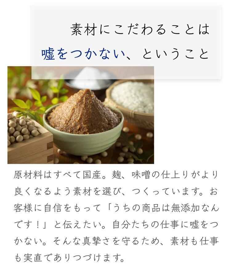 米麹_もとみやの歴史2