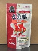 日本動物薬品工業 金魚膳 色揚 浮上 220g