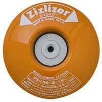 キタムラ ジズライザーZAT-H20A-O オレンジ