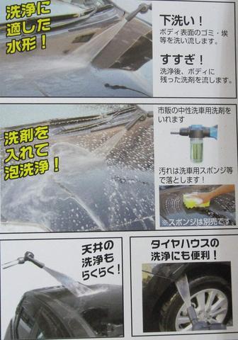 浅香 金象印 洗浄ロングノズル CHW-2101