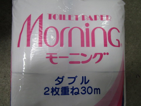 モーニング トイレットペーパー 12個 ダブル