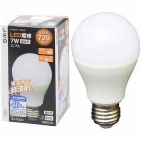 EM LED電球 7W LL-7A 昼光色