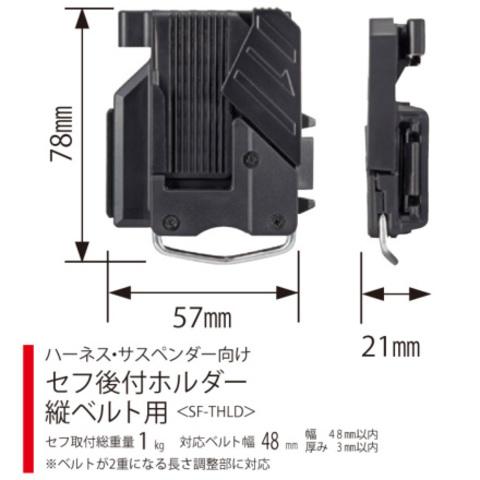 タジマ 縦セフG3GWマグ25 5.5m(M目盛) ゴールド/レッド