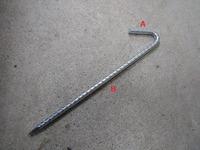 異形J型ロープ止 D10x300