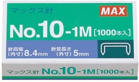 MAX ホッチキス HD-10DK ブルー
