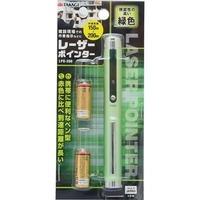 TKG レーザーポインター LPG-200 1212437